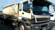 いすゞ ギガ バラ車 中古トラック CYM51V3W 粉粒体運搬車 程度良好 入庫です!!JMO